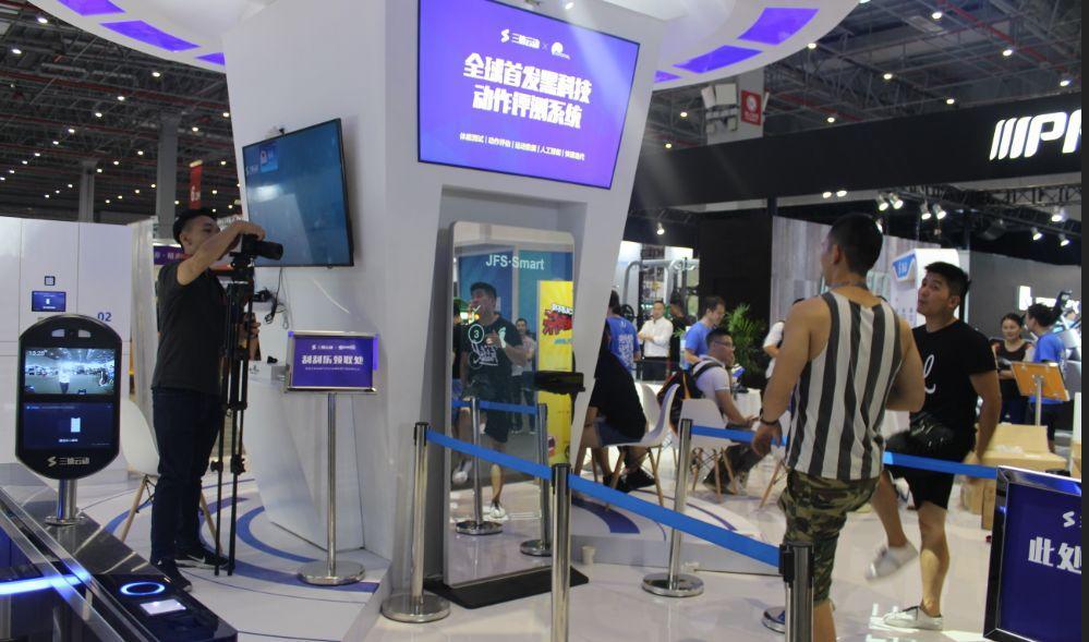 CCTV《对话星品牌》助力三体云动