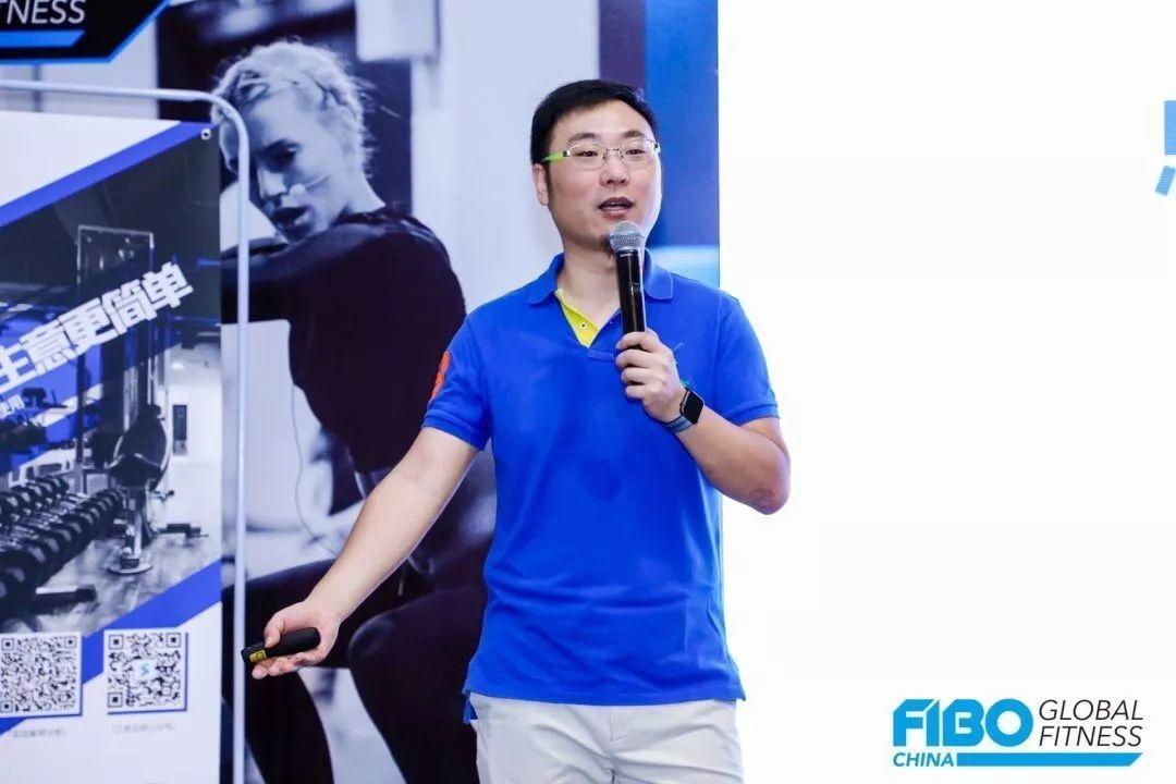 FIBO 上海落幕,两起健身融资,北京开始整治健身预付费 | 每周健身要闻