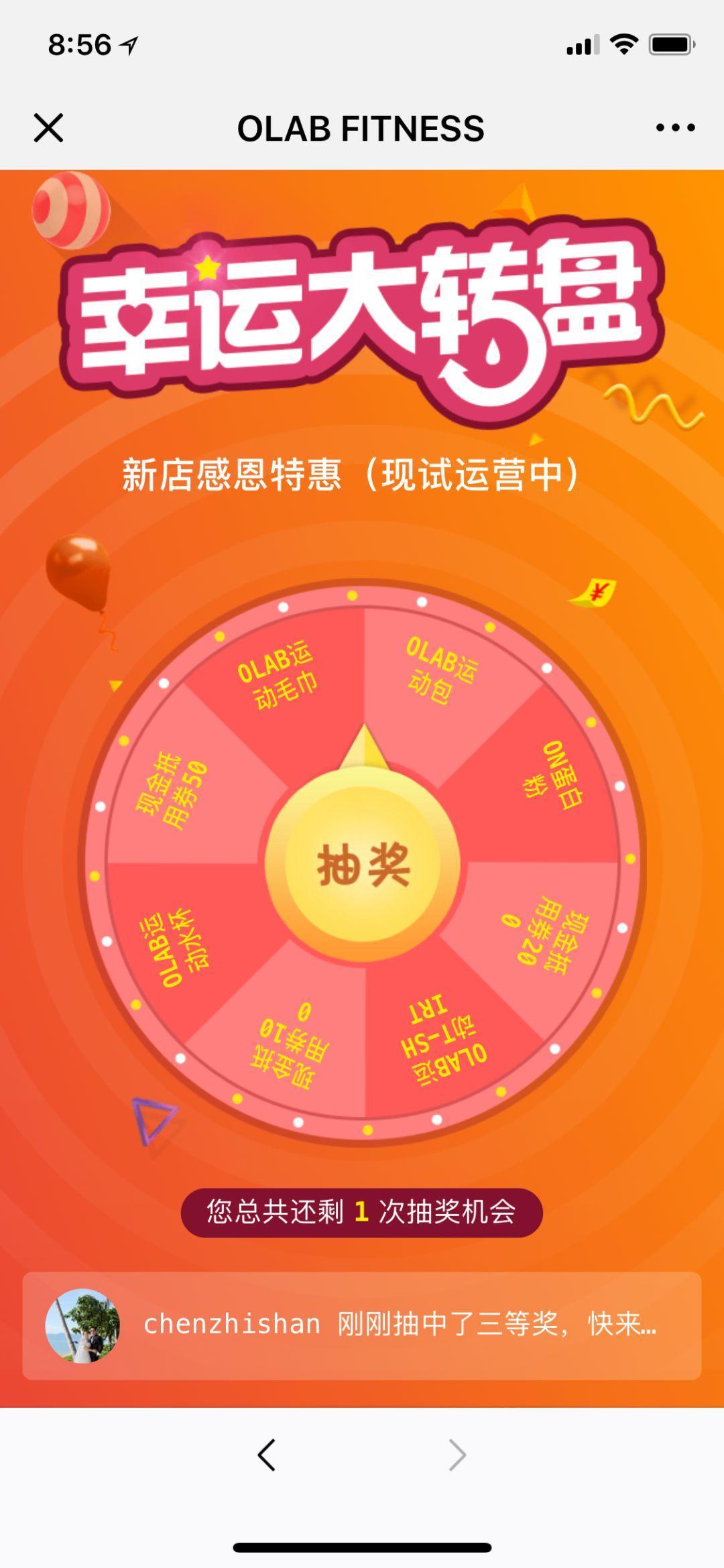 上海400平新店100万营收!原来靠这些营销手段