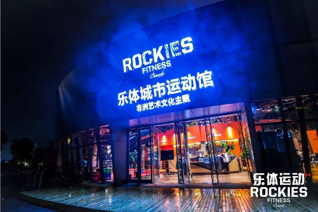 独家专访 | 乐体运动5000万A+轮融资背后,创始人王滨首谈连锁俱乐部经营心得