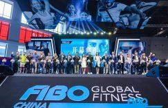 FIBO 上海落幕,两起健身融资,北京开始整治健身预付费 | 每周健身要闻插图