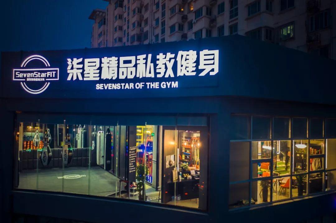 星店 | 每名会员拥有一个VIP客户群,这家工作室开业45天超33%会员续费