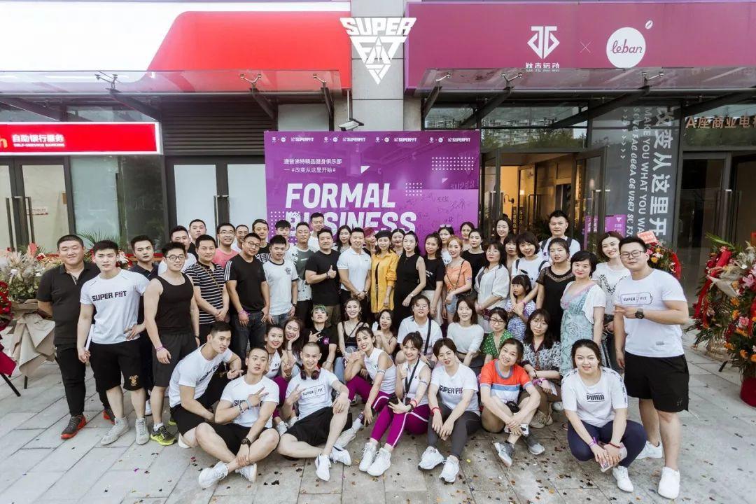 星店 | 健身+餐饮+时尚,Super Fit开业3个月会员活跃度达80%