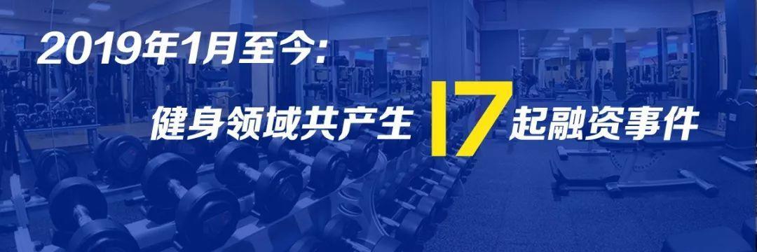 资本喜欢什么样的健身房?满足这7点,资本将不请自来