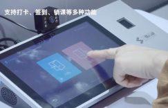 [视频]健身房智能前台系统_健身房智能打卡签到消课_健身房智能管理设备插图
