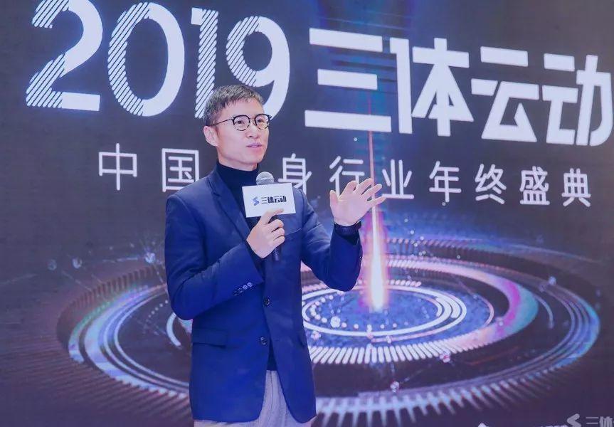 上海健身健美协会会长、一兆韦德董事长金宇晴:健身行业需专注、情怀和底层逻辑去思考