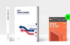 """解密295项门店经营数据!2019年度中国健身行业数据报告发布(送战""""疫""""特刊)插图"""
