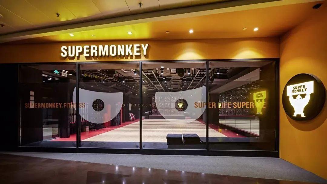 """近500家健身品牌呼吁""""减免房租"""",超级猩猩陆续恢复营业,沈阳102家体育健身场馆复工"""