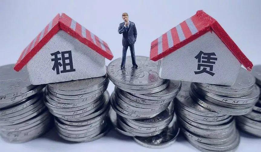 老板,这半年的房租能不能... | 解读2019中国健身行业数据报告