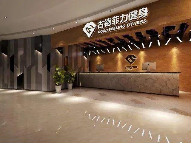 230斤的罗永浩直播卖了906台跑步机,为保障体育企业复工,上海、浙江各推新政