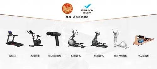 张伟丽代言不断,乐刻在上海开出第100家店,浙江今年将建1010家百姓健身房