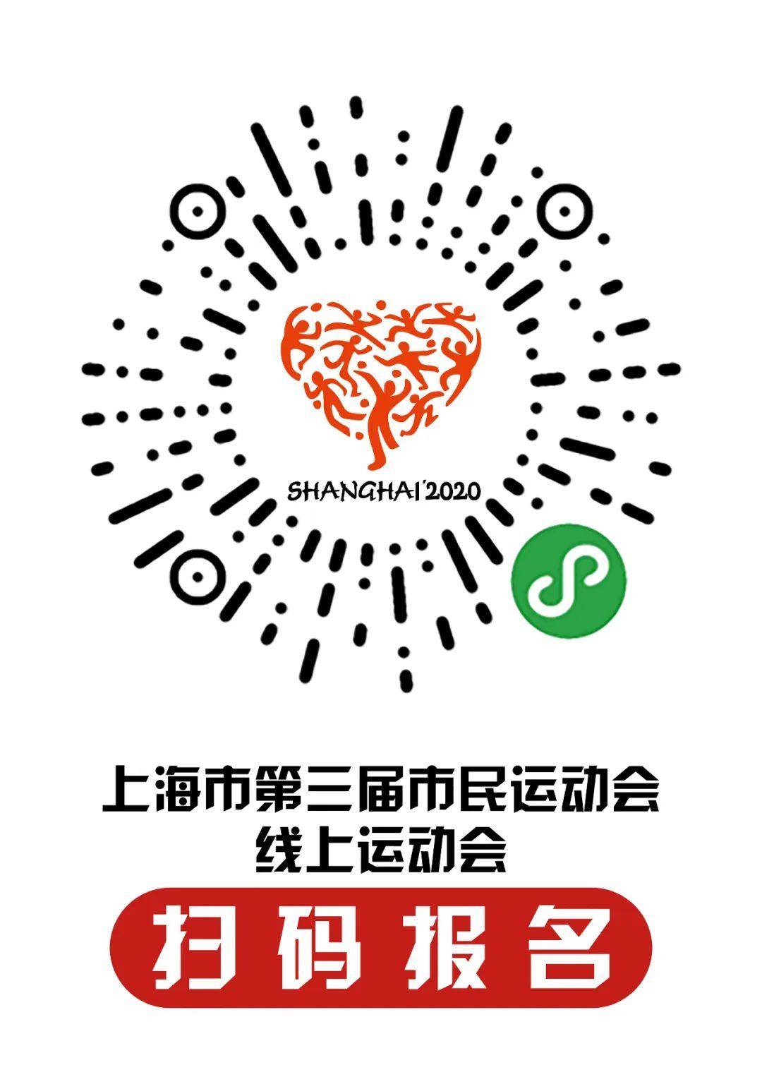 """90万张健身福利券如何领?上海市体育局局长徐彬:""""百家千店""""健身公益大派送即将启动!"""