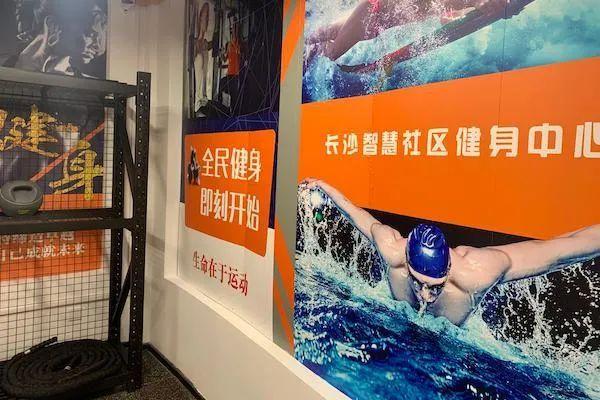 长沙智慧社区健身房25元/月,2020线上健身器械销量:甩脂机占40%居首位!