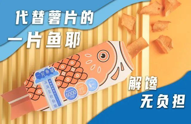 """创新食品品牌""""食验室""""获数百万种子轮融资,新加坡拟全民佩戴可穿戴设备,追踪新冠病毒接触者"""