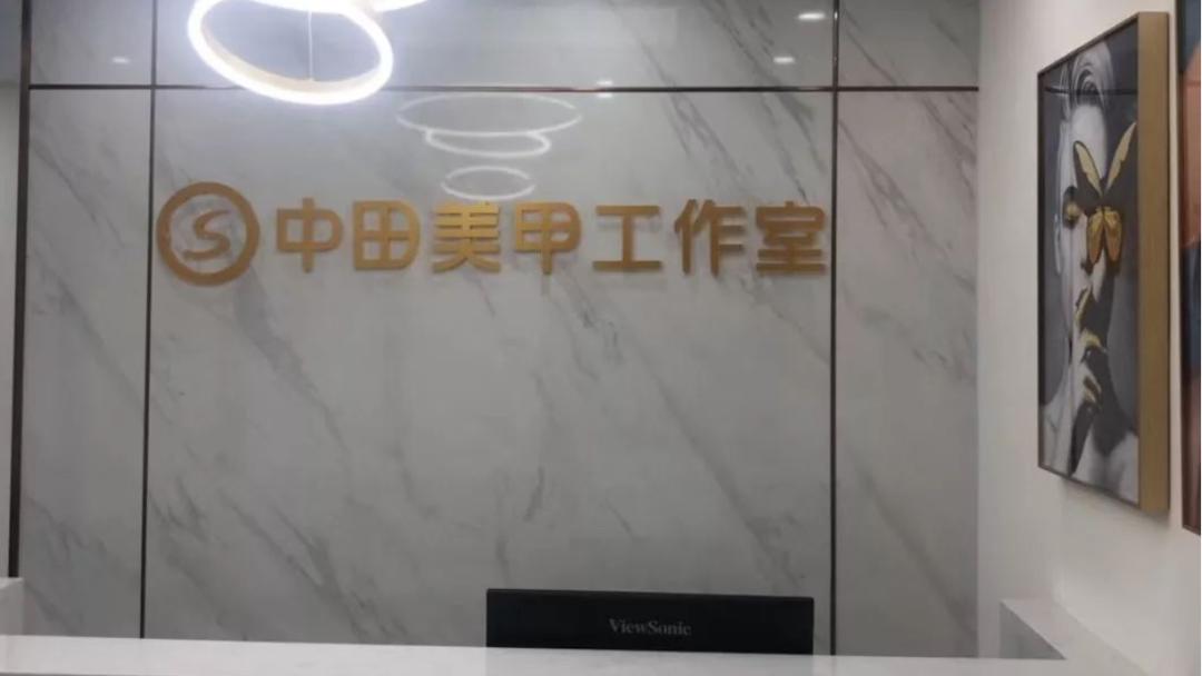 威尔仕前CEO王超离职,未来将透明会籍产品价格,中田健身全国门店达600家