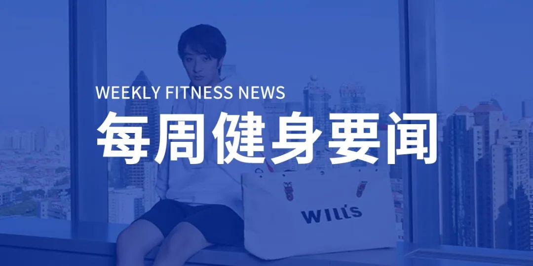一兆韦德调查结果:开除涉事员工、杭州区域经理停薪留职,威尔仕签约男团明星
