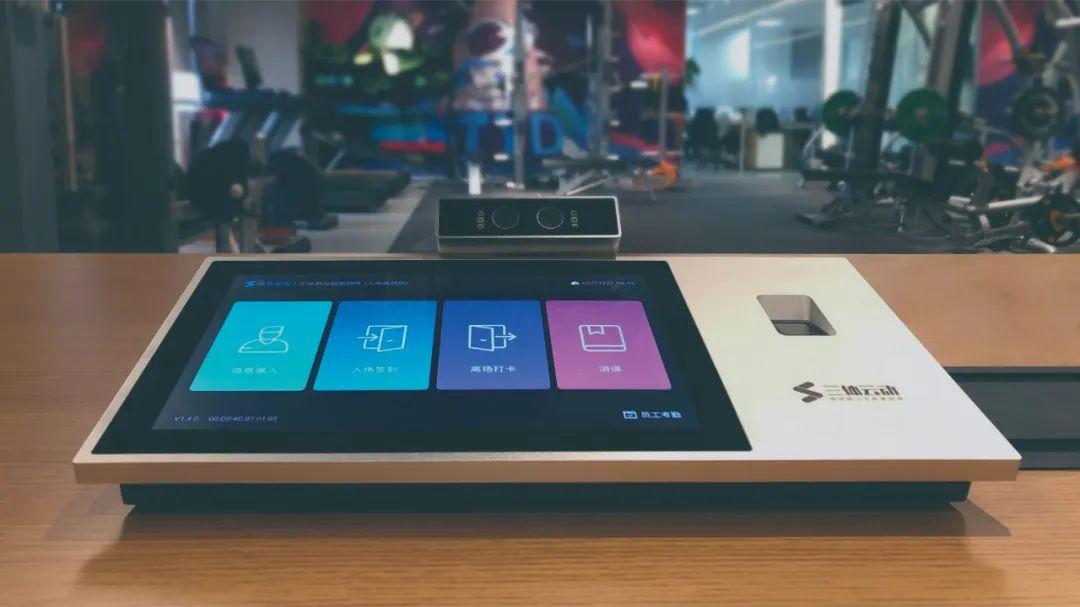 专访 | 数字化时代,游泳场馆该如何运营?——对话三体云动联合创始人窦赢