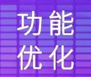 """双11怎么玩?""""限时打折&限时秒杀""""新增【课程包】商品类型,助场馆开启新一轮营销活动插图"""