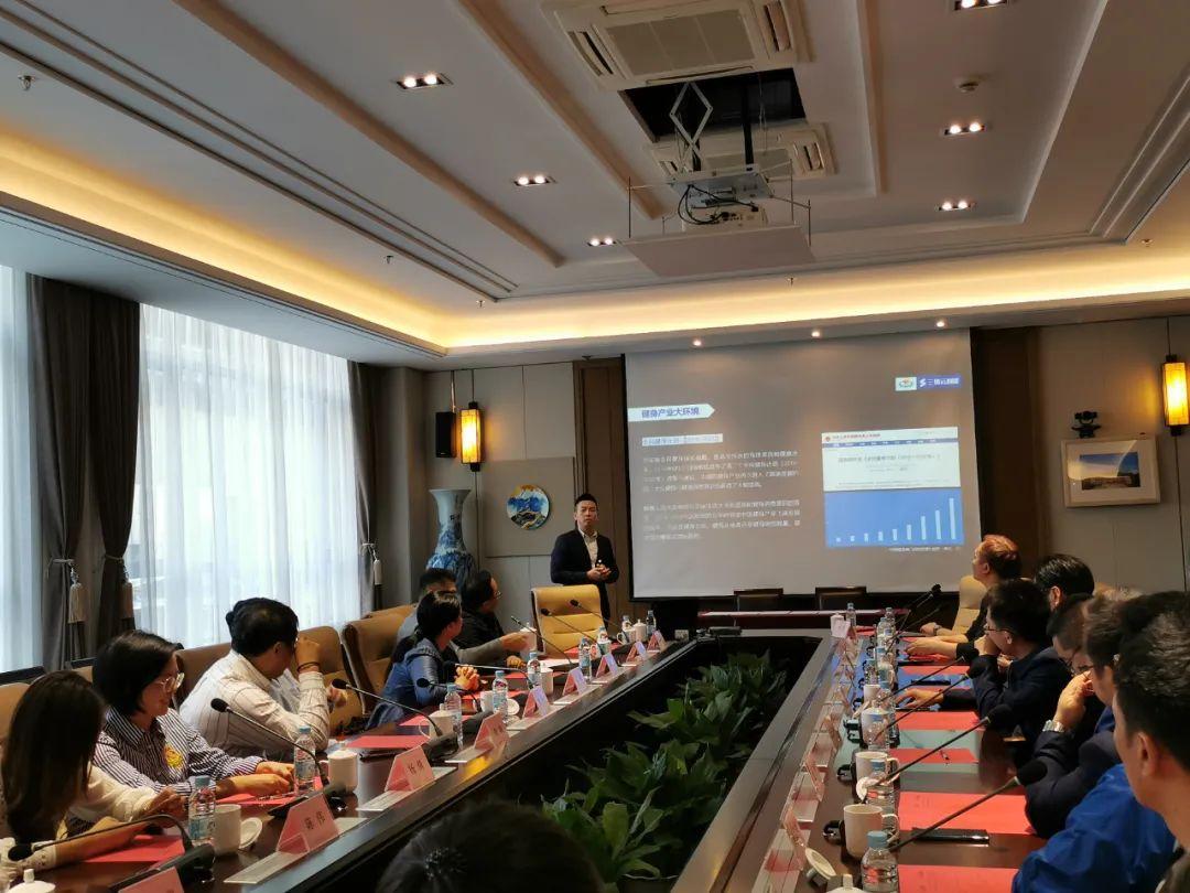 """三体云智能&上海体育学院经济管理学院联合成立""""体育健身产业大数据研究中心"""",产教融合引领推动健身行业发展"""