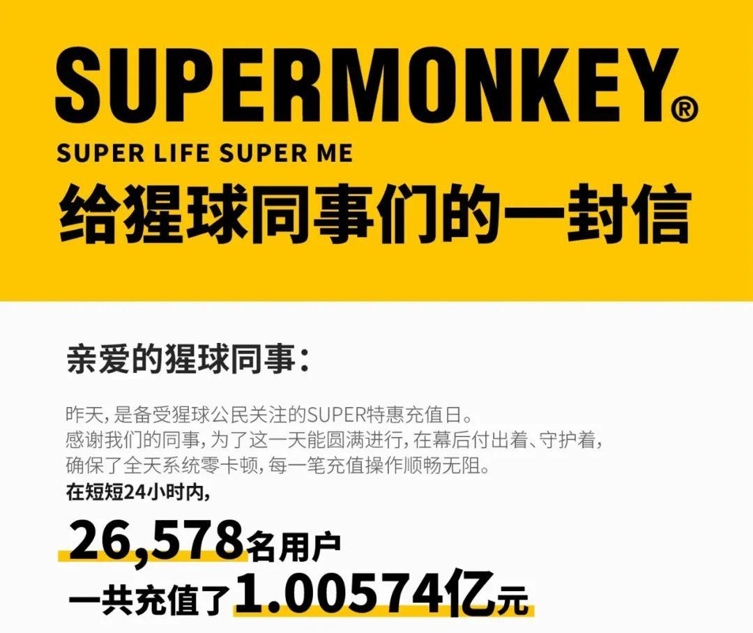 一兆韦德、超级猩猩、乐刻双11战报均破1亿,张伟丽入选福布斯中国30岁以下精英榜