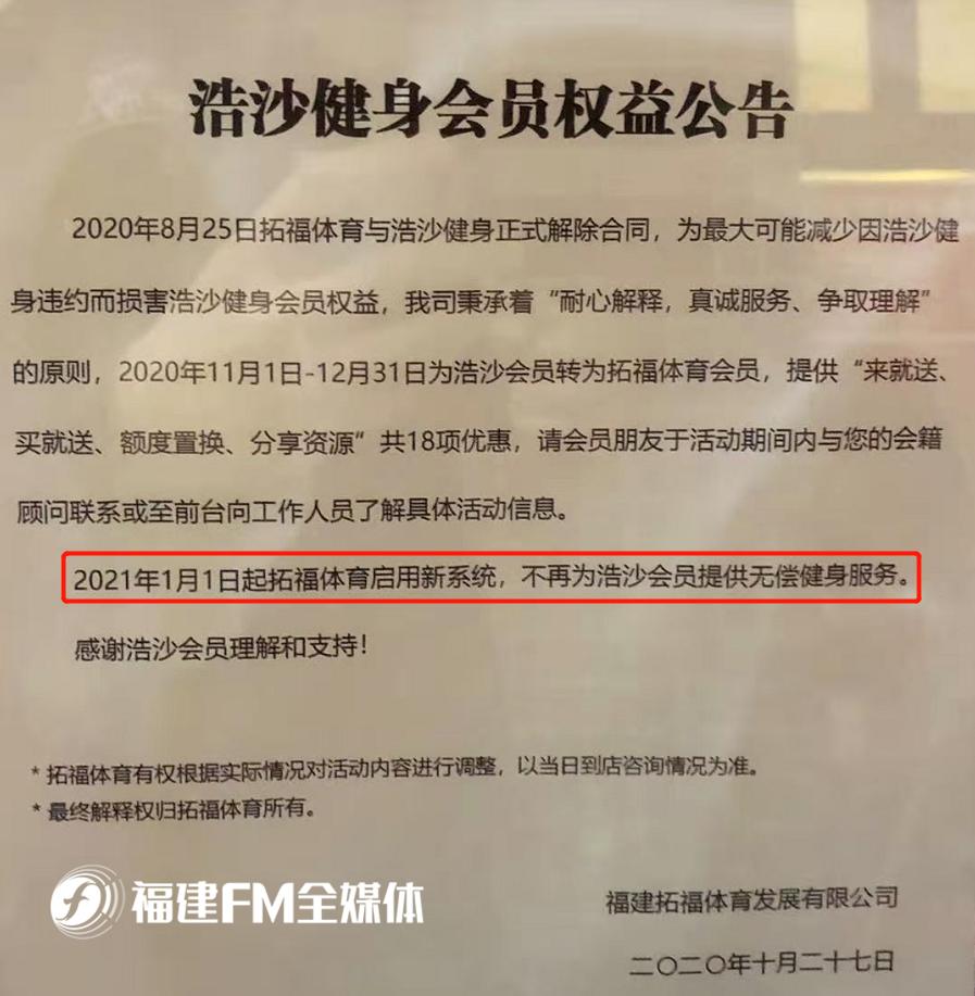 舒华体育IPO申请获批,拟募集资金5.46亿元,一兆韦德被列入经营异常名单