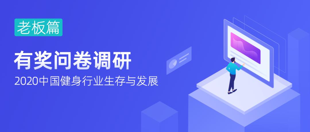 快讯 | 中国健美协会健身俱乐部委员会成立,三体云动受聘为委员单位