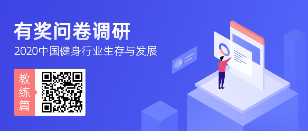 2019年上海市体育产业总规模1780亿元,FITURE签约张继科,Lululemon公布2020 Q3财报
