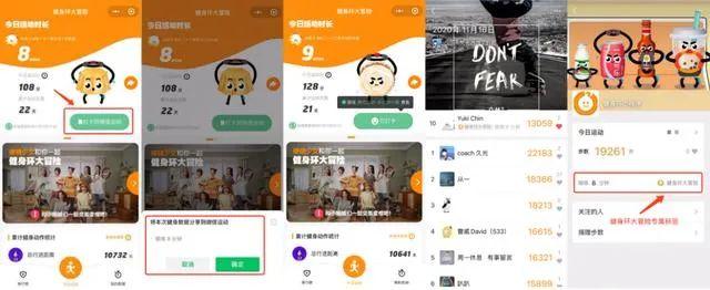 江苏省预付卡管理办法4月1日起施行,未经许可网上发布会员健身对比照被认定侵权