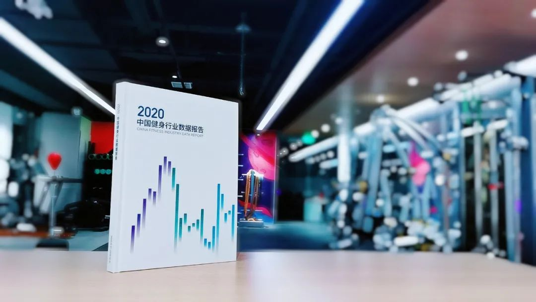 中国健身城市排行:成都、重庆紧追一线城市,苏州、南京、佛山更值得投资开店 | 报告解读