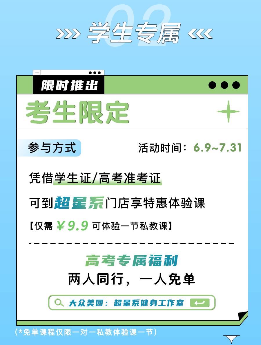 星店   深圳200平私教工作室用「包月私教」让会员抢着上课!